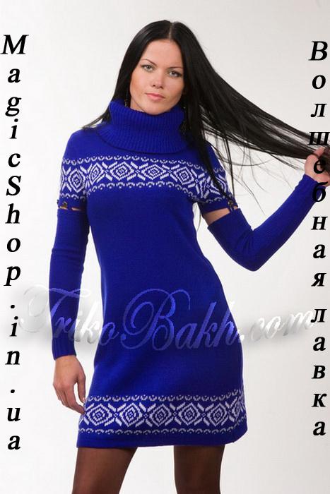 Теплое платье с жаккардом. Купить в интернет-магазине MagicShop.in.ua