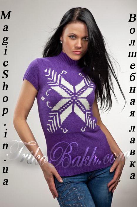 Трикотажные Блузки От Производителя Казань