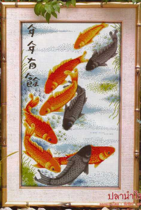 37-M Fish of Fortune (471x700,