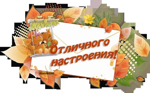 http://img0.liveinternet.ru/images/attach/c/4/78/891/78891952_005.png