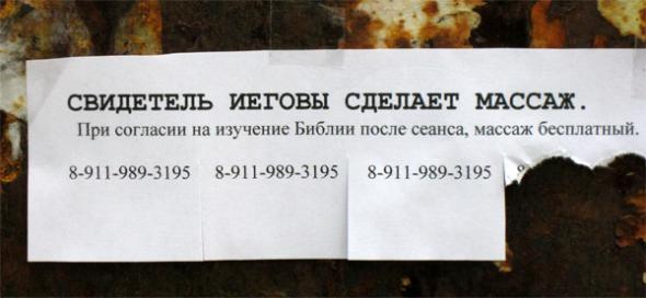 5 бесполезных фактов/1318152451_5_bespoleznich_faktov (590x272, 23Kb)