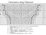 Превью Бургундия (700x527, 163Kb)