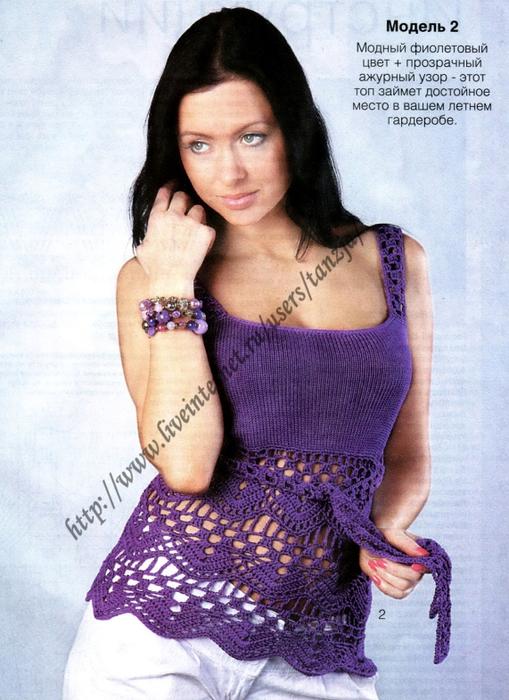 Фиолетовый топ (509x700, 305Kb)