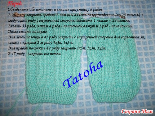 2715031_72057nothumb500 (500x375, 81Kb)