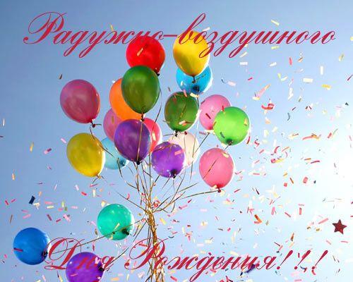 http://img0.liveinternet.ru/images/attach/c/4/78/921/78921982_66607843_25566810.jpg