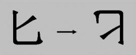 склонившийся человек4 (270x110, 5Kb)