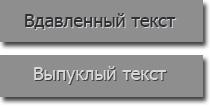 940219_TUT2 (211x107, 5Kb)