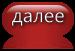 cooltext572070935 (75x51, 5Kb)