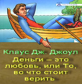 4085414_c1130ec4b74b_1_ (350x357, 43Kb)