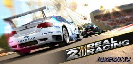 Real Racing 2 HD (450x218, 27Kb)