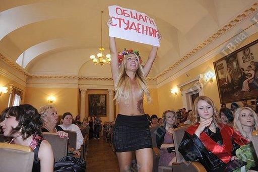Femen01 (512x341, 43Kb)