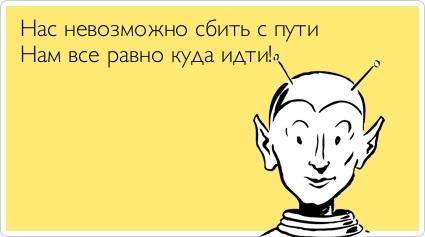 http://img0.liveinternet.ru/images/attach/c/4/78/953/78953540_11.jpg