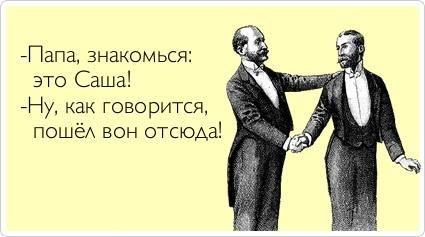 http://img0.liveinternet.ru/images/attach/c/4/78/953/78953542_19.jpg