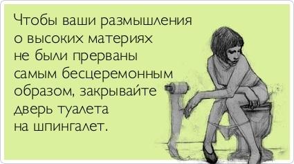 http://img0.liveinternet.ru/images/attach/c/4/78/953/78953544_27.jpg