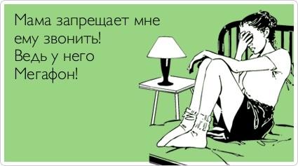 http://img0.liveinternet.ru/images/attach/c/4/78/953/78953554_50.jpg