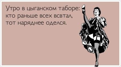 http://img0.liveinternet.ru/images/attach/c/4/78/953/78953560_59.jpg