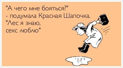 http://img0.liveinternet.ru/images/attach/c/4/78/953/78953564_69.jpg