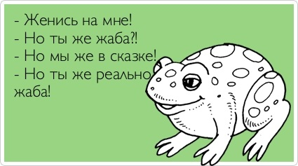 http://img0.liveinternet.ru/images/attach/c/4/78/953/78953568_74.jpg