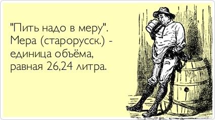 http://img0.liveinternet.ru/images/attach/c/4/78/953/78953570_79.jpg