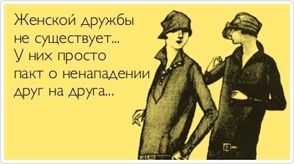 http://img0.liveinternet.ru/images/attach/c/4/78/953/78953572_81.jpg