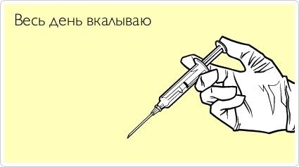 http://img0.liveinternet.ru/images/attach/c/4/78/953/78953574_82.jpg