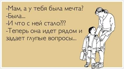 http://img0.liveinternet.ru/images/attach/c/4/78/953/78953578_88.jpg