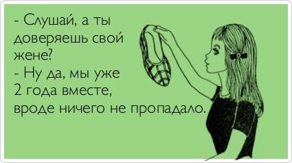 http://img0.liveinternet.ru/images/attach/c/4/78/953/78953582_96.jpg