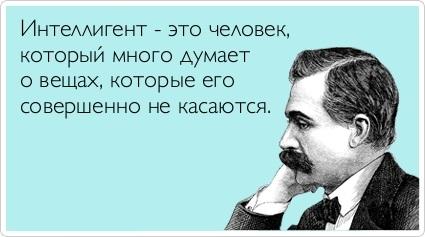 http://img0.liveinternet.ru/images/attach/c/4/78/953/78953584_98.jpg