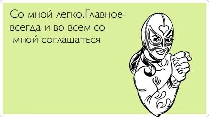 http://img0.liveinternet.ru/images/attach/c/4/78/953/78953586_101.jpg