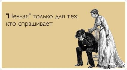 http://img0.liveinternet.ru/images/attach/c/4/78/953/78953590_112.jpg