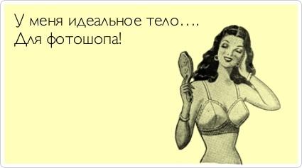 http://img0.liveinternet.ru/images/attach/c/4/78/953/78953592_117.jpg