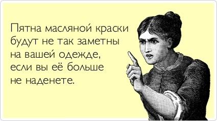 http://img0.liveinternet.ru/images/attach/c/4/78/953/78953594_120.jpg