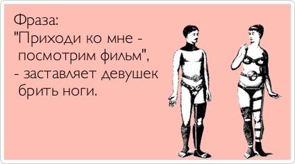 http://img0.liveinternet.ru/images/attach/c/4/78/953/78953596_126.jpg