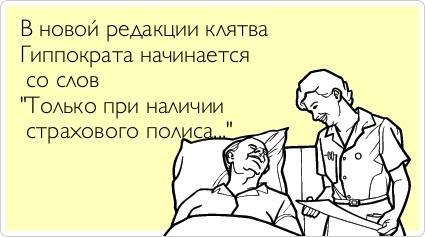 http://img0.liveinternet.ru/images/attach/c/4/78/953/78953598_129.jpg