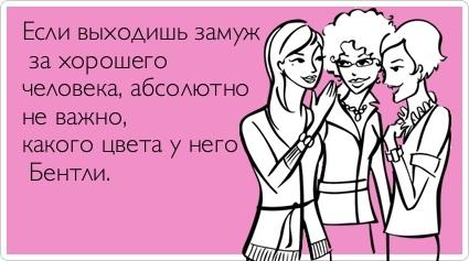 http://img0.liveinternet.ru/images/attach/c/4/78/953/78953602_131.jpg
