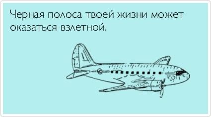 http://img0.liveinternet.ru/images/attach/c/4/78/953/78953604_135.jpg