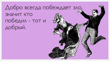 http://img0.liveinternet.ru/images/attach/c/4/78/953/78953606_136.jpg