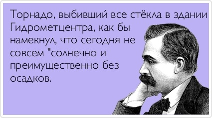 http://img0.liveinternet.ru/images/attach/c/4/78/953/78953614_147.jpg