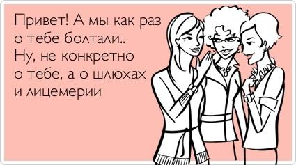 http://img0.liveinternet.ru/images/attach/c/4/78/953/78953616_148.jpg