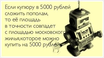 http://img0.liveinternet.ru/images/attach/c/4/78/953/78953618_150.jpg