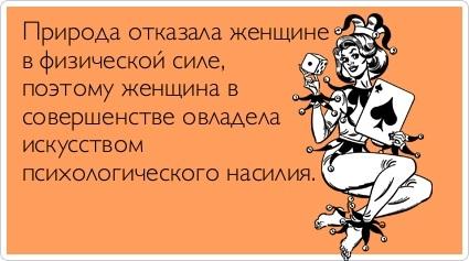 http://img0.liveinternet.ru/images/attach/c/4/78/953/78953624_165.jpg
