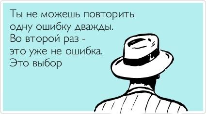 http://img0.liveinternet.ru/images/attach/c/4/78/953/78953626_171.jpg