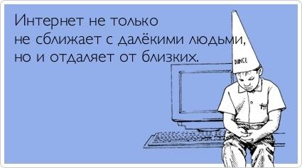 http://img0.liveinternet.ru/images/attach/c/4/78/953/78953628_177.jpg