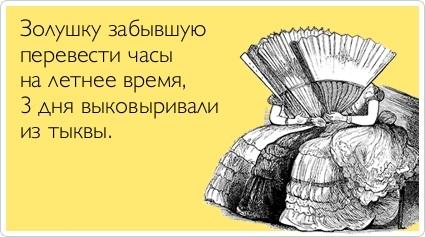http://img0.liveinternet.ru/images/attach/c/4/78/953/78953630_190.jpg