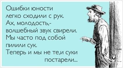 http://img0.liveinternet.ru/images/attach/c/4/78/953/78953632_191.jpg