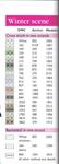 Превью 563 (252x700, 162Kb)