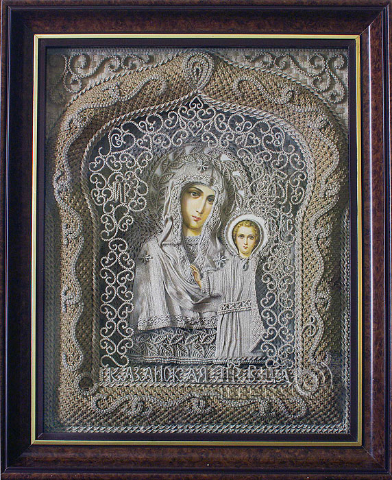 Казанская Пресвятая Богородица-2 (572x700, 202Kb)