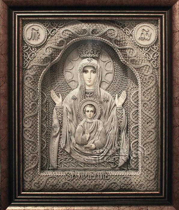 Знамение Пресвятой Богородицы (596x700, 196Kb)