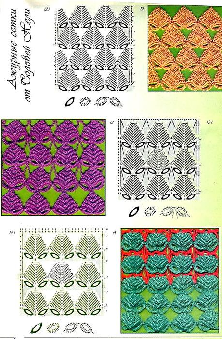 1-980048-kopiya-kopiya (459x700, 204Kb)