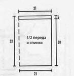 Превью 3 (320x328, 16Kb)